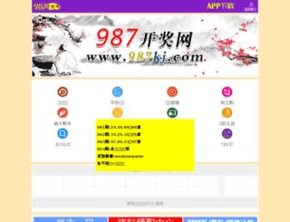 ayudacocina.com screenshot