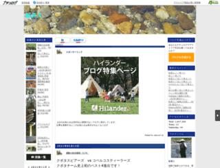 ayugenjin.naturum.ne.jp screenshot