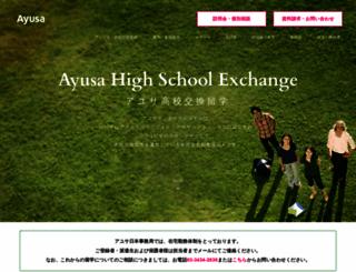 ayusajapan.org screenshot
