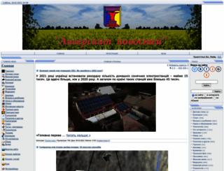 ayverso.at.ua screenshot