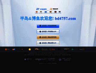 ayxlj.com screenshot