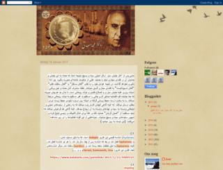 azadi-esteqlal-edalat.blogspot.com screenshot