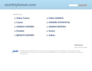 azartniybonus.com screenshot