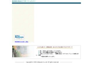 azbeaute.net screenshot