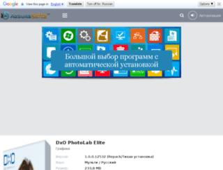 azbukasofta.net screenshot