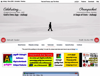 azhagi.com screenshot
