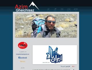 azimgheichisaz.com screenshot