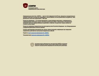 azipi.ru screenshot