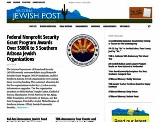 azjewishpost.com screenshot