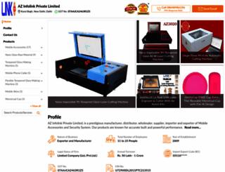 azlinkplus.com screenshot