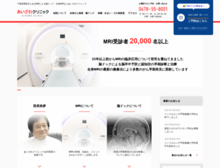 azm.or.jp screenshot