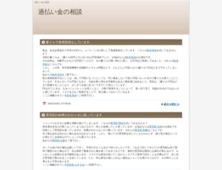 azmola.com screenshot