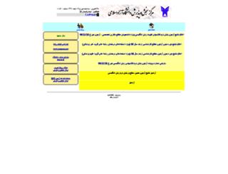 azmoon.net screenshot