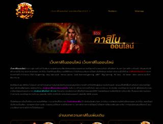 azplayers.com screenshot