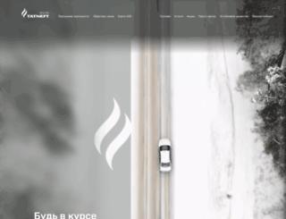 azs.tatneft.ru screenshot