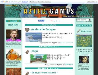 aztec.sakura.ne.jp screenshot