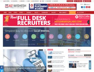 azwishesh.com screenshot