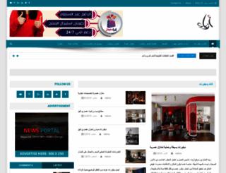 azyya.com screenshot