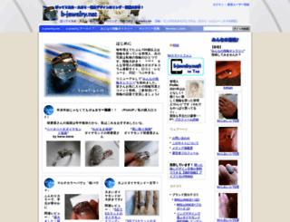 b-jewelry.net screenshot