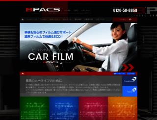 b-pacs.com screenshot