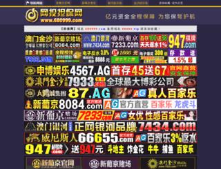 b-scamfree.com screenshot