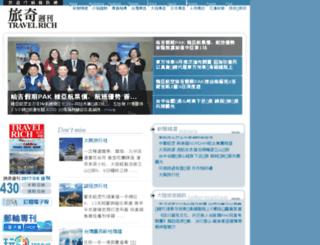 b2b.travelrich.com.tw screenshot