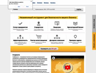 b2bsky.ru screenshot