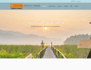 baankokkod.com screenshot