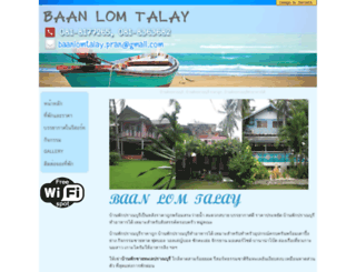 baanlomtalay.net screenshot