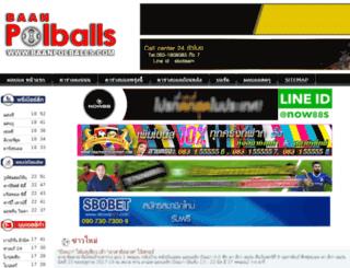 baanpolball.com screenshot