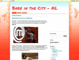 babeinthecitykl.blogspot.com screenshot