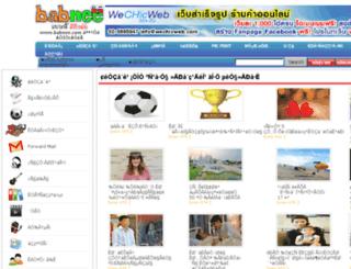 babnee.com screenshot