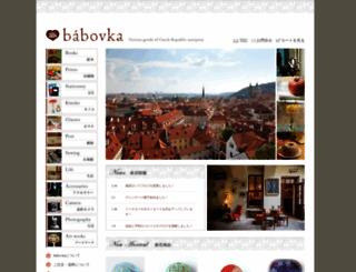 babovka.com screenshot