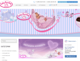 baby-annabell.ru screenshot