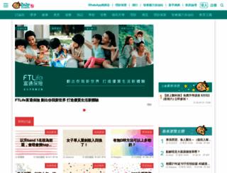 baby-kingdom.com screenshot