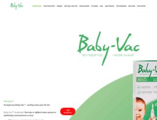 baby-vac-spb.ru screenshot
