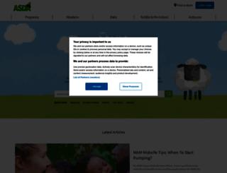 babyclub.asda.com screenshot