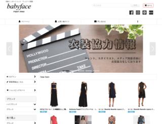babyface-dress.com screenshot
