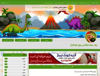 babyknits.niniweblog.com screenshot