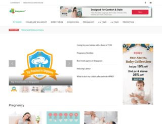 babyment.com screenshot