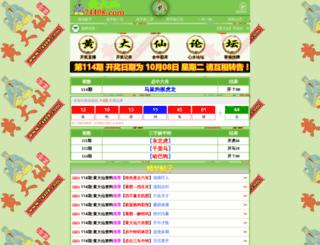 babyproductswholesale.net screenshot