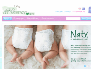 babyselections.com screenshot