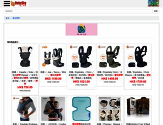 babysky.hk screenshot