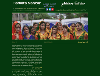 badaltamanzar.com screenshot