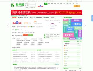 badu.com screenshot