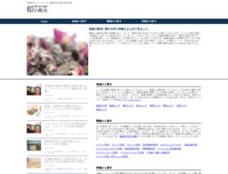 badzine.info screenshot