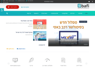 bafi.co.il screenshot
