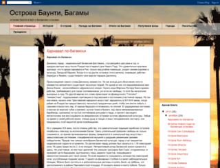 bagami.blogspot.ru screenshot