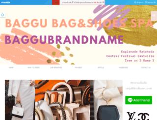 baggubrandname.com screenshot