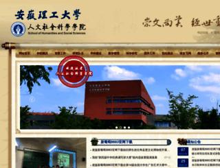bagsandbunnies.com screenshot